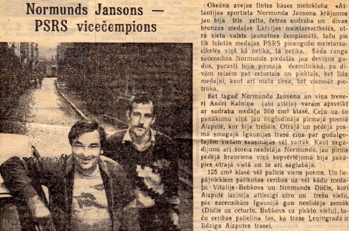 Normunds Jansons (1960)