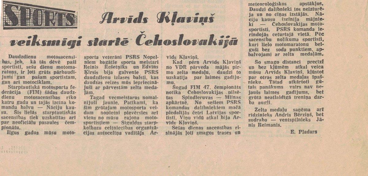 Arvīds Kļaviņš (1941)