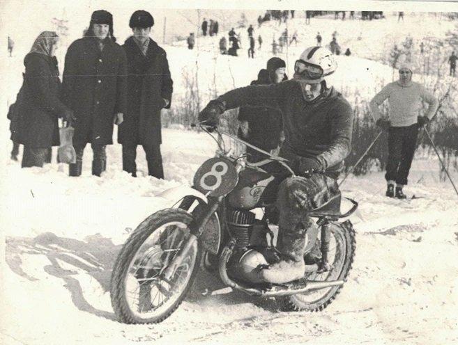 Andris Bērziņš (1949)