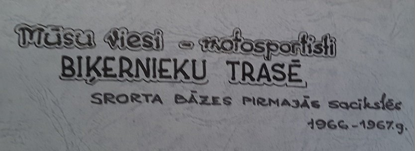 Baiba Šīrone Zirne (1932-2020)