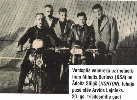Mihails Burlovs (1910-1972)