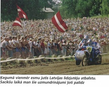 Kristers Serģis (1974)