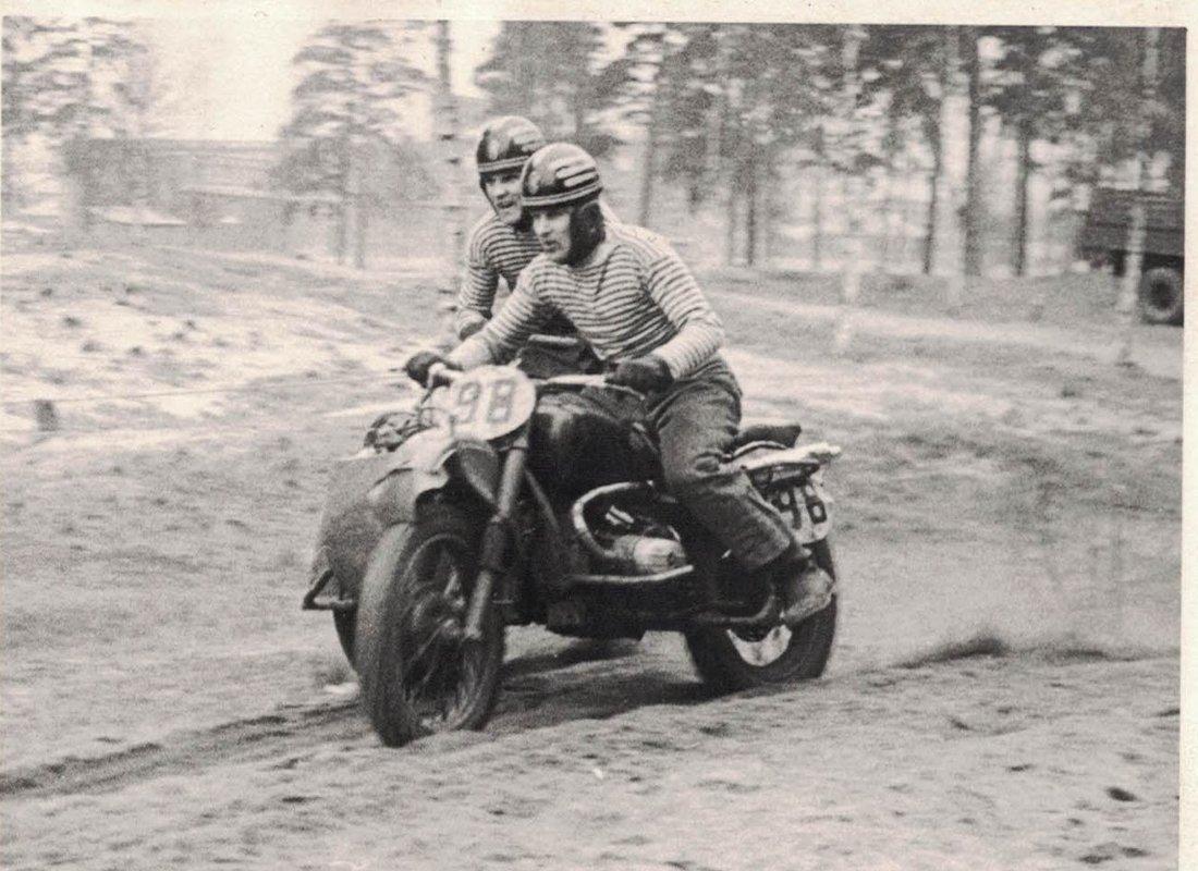 Vitolds Kalniņš (1932)