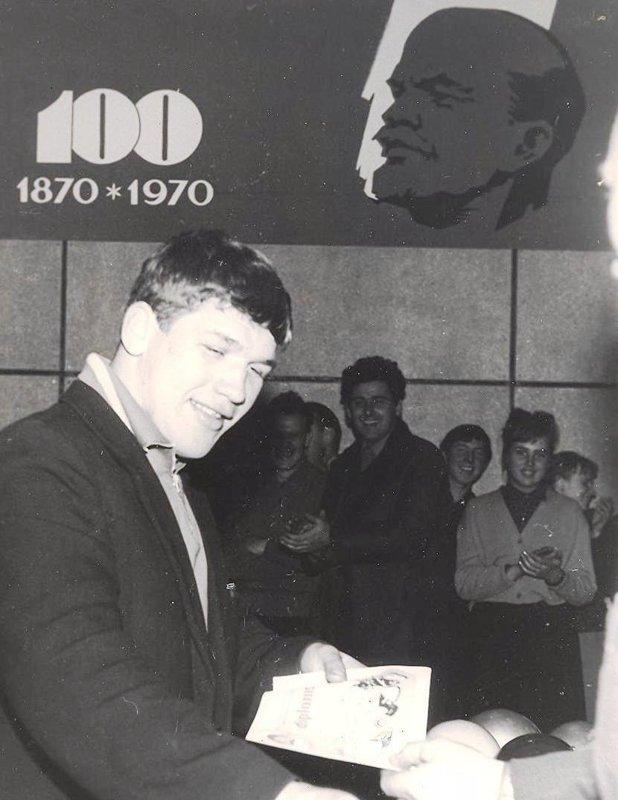 Aldis Kalniņš (1949-1992)