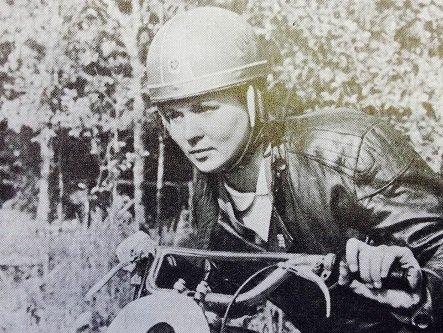 Ruta Ose Dzene (1941)