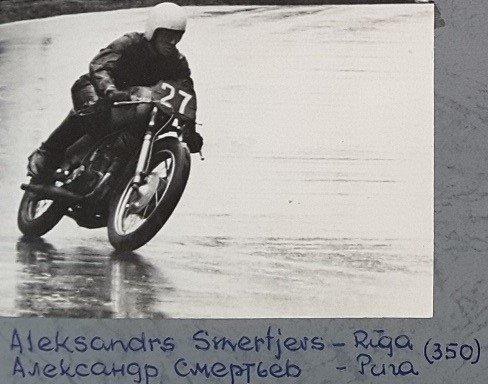 Aleksandrs Smertjevs (1943)