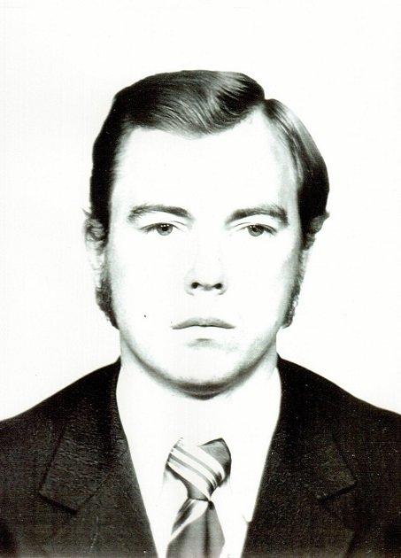 Vilis Gunārs Brūnis (1949-2012)