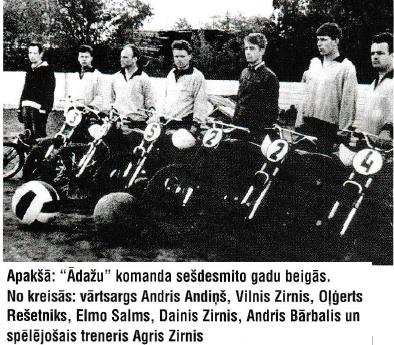 Vilnis Zirnis (1942-2013)