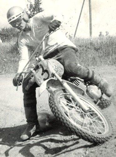 Vitauts Donis (1949)