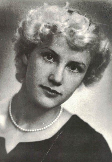 Zigrīda Rusiņa (1943)