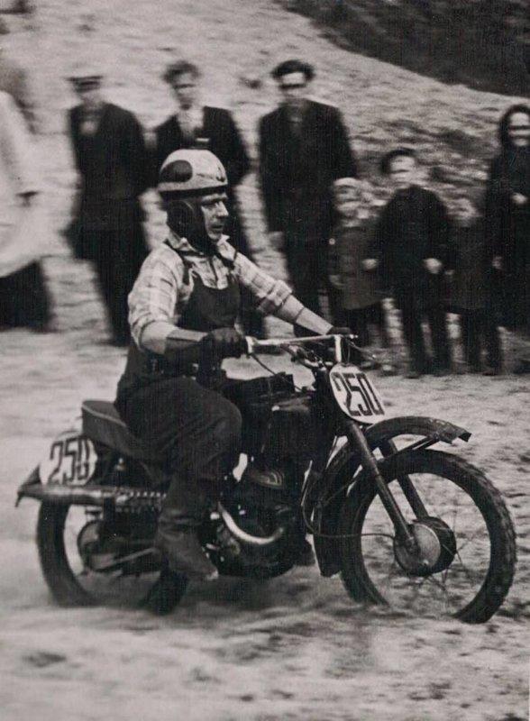 Arvīds Skudrēvics (1928-1988)