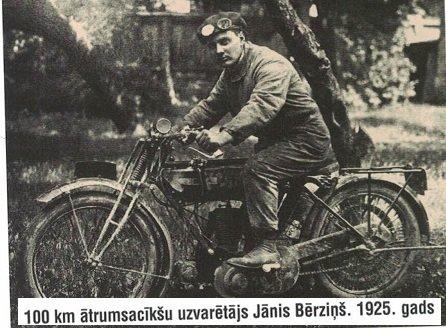 Jānis Bērziņš (1899-1980)