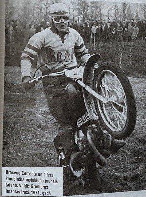 Valdis Grīnbergs (1953-2008)