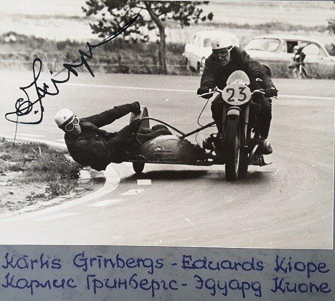 Eduards Kiope (1929-2007)