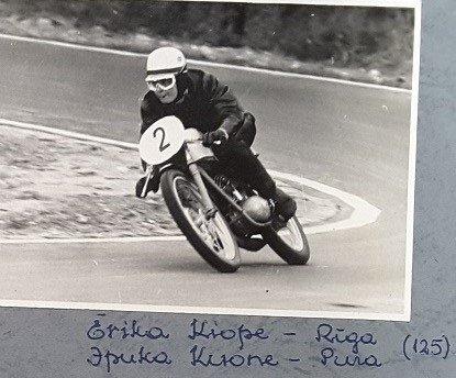 Ērika Šice Kiope (1926-2019)