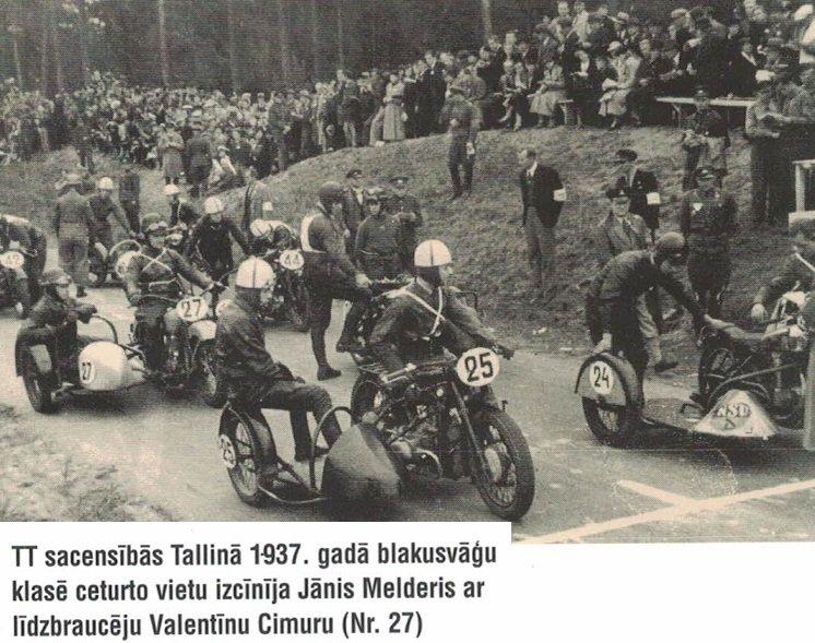 Jānis Melderis (1899-1960?)