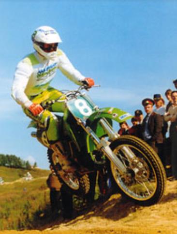 Viesturs Gaušis (Prezidents 1997-2000)