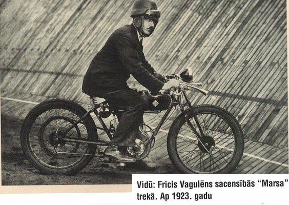 Fricis Vagulēns (1893-1974)